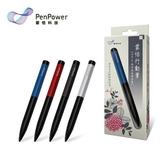 蒙恬 行動筆(知性藍) - 主動式電容觸控筆