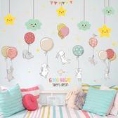 【全館】現折200兒童身高墻貼臥室溫馨墻壁墻紙自粘身高貼可移除裝飾房間的小飾品