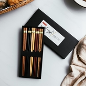 家用禮盒筷子套裝