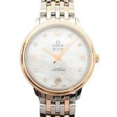 OMEGA 歐米茄 DeVille Prestige 碟飛典雅系列8顆鑽石英機芯雙色女錶 【BRAND OFF】