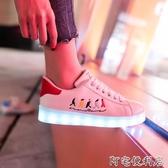 發光鞋女學生韓版情侶夜光鞋usb充電會發光的鞋子熒光鬼步舞鞋女4(快速出貨)
