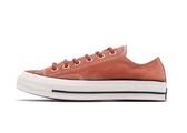 CONVERSE-男款咖啡紅麂皮運動休閒鞋-NO.162999C