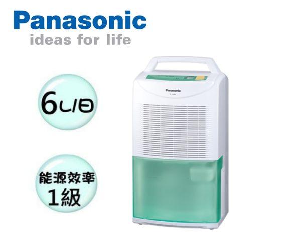 Panasonic【F-Y12ES】國際牌6公升除濕機 【德泰電器】