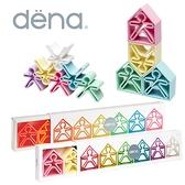 dena 西班牙 多功能造型固齒器 疊疊樂 / 軟積木 / 小人物+小房子 6入組 - 多款可選