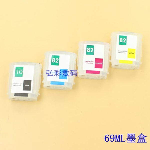 適用惠普HP500 510 110 800 81