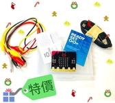 micro:bit 入門套件(95折)
