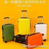 行李箱女20寸小型鋁框拉桿箱萬向輪學生密碼旅行箱男皮箱子輕便YYJ 阿卡娜