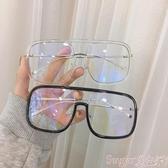 眼鏡框抖音網紅同款大框黑框墨鏡方形鏡架中國新說唱嘻哈太陽眼鏡 suger