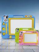 寫字板1-3歲磁性幼兒寶寶繪畫塗鴉家用兒童早教玩具畫畫彩色畫板  電購3C