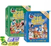 [COSCO代購] W123105 DVD - 迪士尼魔法英語合輯 1+2 (8碟)