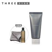 THREE 都會型男洗顏+髮特惠組