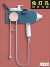 吹風機架免打孔衛生間浴室置物架壁掛電吹風掛架廁所收納風筒架子 店慶降價