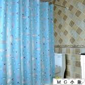 MG 浴簾防水防霉淋浴間浴室防水簾