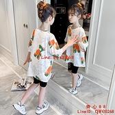 女童短袖體T恤新款女孩洋氣童裝純棉半袖兒童夏裝上衣潮【齊心88】