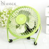 7寸usb風扇迷你小電風扇辦公室學生宿舍寢室床上家用臺式電扇【韓衣舍】