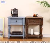 美式復古鄉村風實木櫥櫃抽屜式收納櫃 YY005-1 小清新家俬