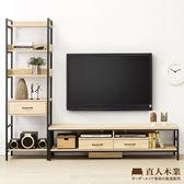 日本直人木業-CELLO明亮簡約輕工業風181CM電視櫃加1抽置物櫃