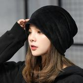 一件免運-化療帽寬鬆秋冬款毛絨帽子套頭帽女正韓純色產後保暖休閒護耳冬季月子帽