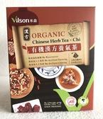米森 有機漢方養氣茶 6gx8包/盒