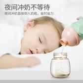 德國OIDIRE奶粉盒大容量嬰兒外出裝分層奶粉密封便攜式寶寶奶粉格