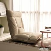 懶人沙發榻榻米可摺疊椅子單人小沙發床上臥室陽台飄窗休閒靠背椅 ATF 秋季新品