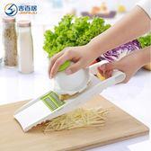 切片機 切菜器切絲機器廚房多功能擦土豆絲手動家用刨絲器切片機 DF 維多 DF