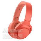 【曜德★秋之頌禮★送手提帆布袋+收納袋】SONY WH-H900N 暮光紅 降噪 觸控 無線藍芽 耳罩式耳機