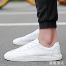 2018新款夏季透氣男鞋子板鞋百搭小白鞋休閒白鞋鞋 XW1710【極致男人】