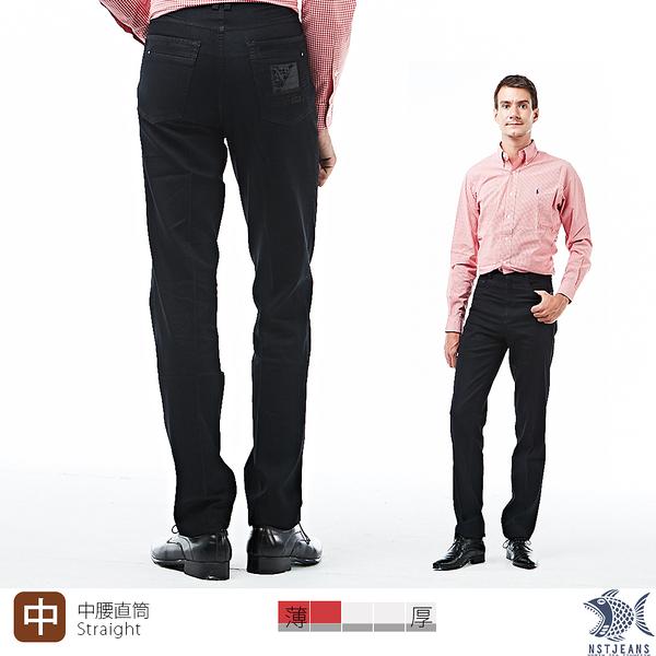 【NST Jeans】Timeless極致黑 彈性x竹炭纖維 男商務休閒褲(中腰) 390(5770) 台製 四季可穿