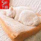 老闆訂錯價!!!五折限時下殺寵物窩 貓咪用品狗墊狗墊子寵物床