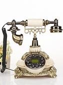 仿古電話機歐式電話家用美式無線插卡固定辦公古董復古電話機座機 陽光好物