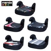納尼亞 NANIA (彩繪)輔助墊FB00227 /汽座輔助墊.兒童輔助座椅.加高輔助墊