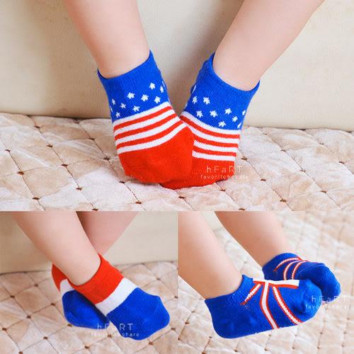 萬國嘉年華國旗止滑短襪 童襪 止滑襪 國旗襪 英國 法國 挪威 美國 加拿大
