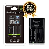 Panasonic 國際牌 電池充電器+3號2顆電池套裝 KKJ17HC20TW