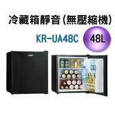 【中彰投電器】SAMPO聲寶(48公升)無壓縮機電子式冷藏箱,KR-UA48C【全館刷卡分期+免運費】