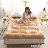 床墊 加厚床褥子保暖1.8m床墊1.5米床單人學生宿舍墊被雙人榻榻米1.2米 生活故事居家館