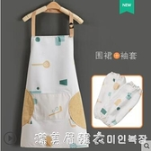 圍裙家用廚房網紅同款防水防油可愛日式女2021新款夏季薄款男士用 美眉新品