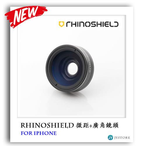 犀牛盾 微距+0.65X廣角鏡頭 專用擴充鏡頭 需搭配犀牛盾手機殼使用 iPhone X 8 7 Plus