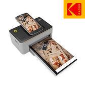 【80張配組】KODAK 柯達 PD-450W 相片印表機(公司貨)
