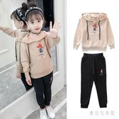 女童套裝 衛衣套裝2018新款秋兒童中大童休閒衣服 BF10839『寶貝兒童裝』