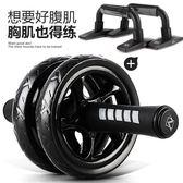 健腹輪正品鍛煉卷腹部推輪運動滑輪收腹滾輪健身器材家用男腹肌輪XSX
