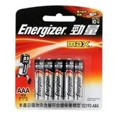 勁量高效能鹼性電池4號8入/組【愛買】