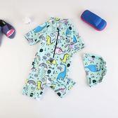 女孩兒童泳衣韓國寶寶嬰幼兒連體泳裝防曬速干沖浪服泳帽男童泳褲