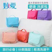 化妝包 旅行化妝包大容量手提化妝品收納包小方包小號便攜韓國簡約洗漱包
