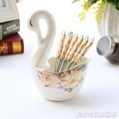 骨質瓷放飯勺子天鵝勺簍/餐具可愛配件刀叉簍/純白勺架無鉛 美好生活