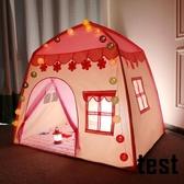 兒童帳篷 兒童帳篷游戲屋房子玩具室內公主生日禮物女孩家用小城堡 星隕閣 星隕閣