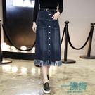 【618好康又一發】女長裙半身裙a字韓版中長款包臀裙