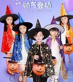 萬聖節兒童服裝披風男幼兒園表演區材料裝扮女巫斗篷服飾衣服道具 小時光生活館