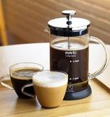 Mario法壓壺咖啡壺器具手沖家用法式濾壓壺耐熱沖茶器過濾杯 夏洛特