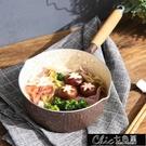 小奶鍋 日式雪平鍋麥飯石不黏鍋奶鍋家用煮面泡面小湯鍋熱牛奶電磁爐通用